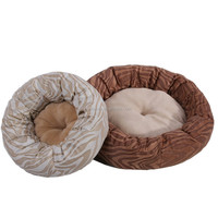 Made in China wholesale cheap dog bed