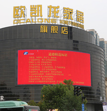 Led TV Studio Screen Outdoor For Rental P16 Outdoor Full Color led Screen Display Alibaba express