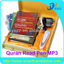 Best quran mp3 player for quran read in Arabic for uae