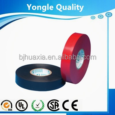 Yongle good quality of professional pvc electrical insulation tape black electrical pvc insulation tape flame restardant