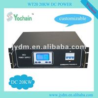 High Quality400v dc regulated power supply