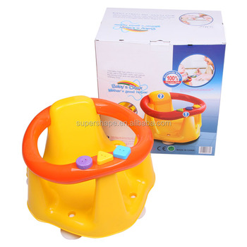 plastic baby bather safety bath tub seat ring buy baby bather baby bather seat tub seat ring. Black Bedroom Furniture Sets. Home Design Ideas