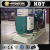 China brand new 220V 50HZ 50KW generator diesel on Alibaba.com