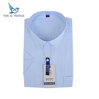 classical and fashion latest shirt designs for mens and womens shirt custom shirt