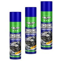 Engine external cleaner for waterless car wash
