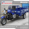 WUXI 200cc engine petrol tipper cargo tricycle on sale China LZSY 150 Three Wheel Motorcycle in WUXI