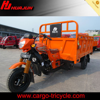 motorized cargo tricycles/chinese three wheel motorcycle/200cc cargo tricycle