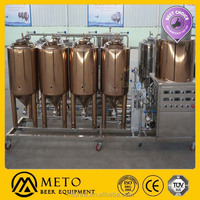 50L 100L midwest brewing equipment,home brew kettle fermenter supplies, microbrewery equipment for northern brewer