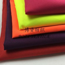 High density 100% cotton factory worker,school,medical uniform fabric