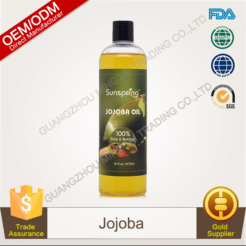 100% Pure Plants Extracts Jojoba Carrier Oil OEM/ODM Professional Supplier