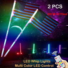 2pc Multi Color 90cm 270LEDs Quick Release ATV UTV LED Light Whip with Flag from manufacturer