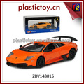 1:24 Scale alloy rc car ZDY148015