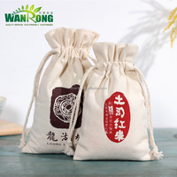 environmental protection customized logo printing 12oz canvas white color drawstring canvas bag grain packaging pouch