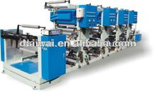 Names of printing machines independent type with winding and rewinding unit