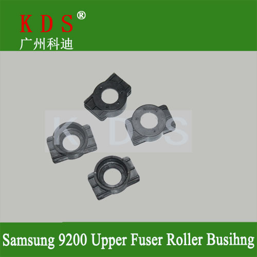 Original pressure roller bearing bushing for Samsung CLX 9200 9201 9301 9250 9350 fuser bushing