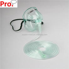 Latex-free medical oxygen mask with adjustable nose clip ,portable oxygen mask