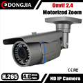 DONGJIA DJ-HK9320F Waterproof Bullet 2.8-12mm Motorized Zoom Outdoor H.265 4M IP Bullet Camera H.265