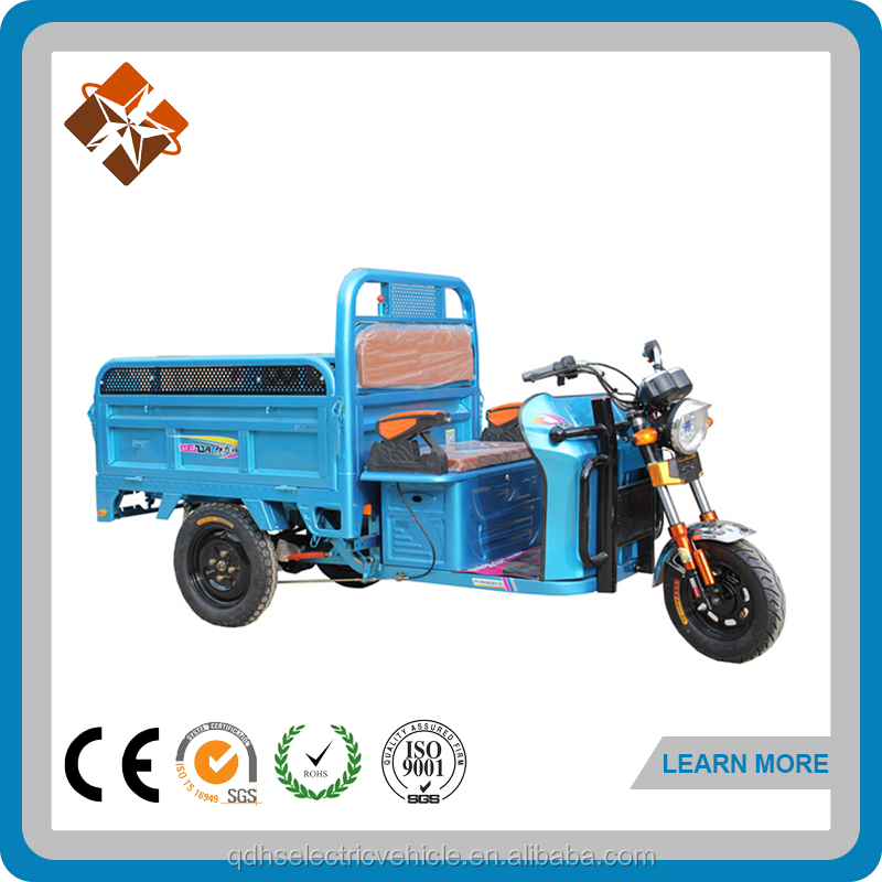 hot sale electric cheap motorcycle sidecar india