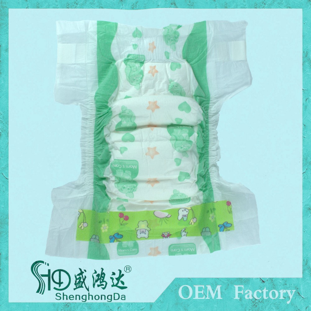 Grade A newest high absorption disposable super soft baby diapers for baby