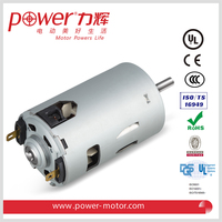 High speed DC motor for Electric tools