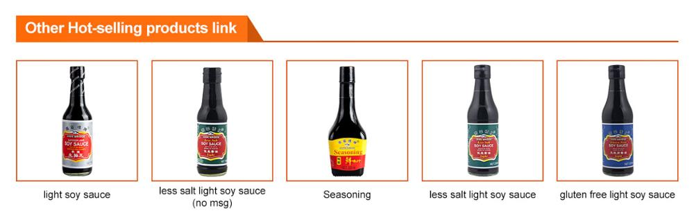 Hight quality Low salt disposable soy sauce without MSG 250ml