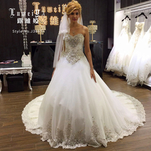 Big train Luxury pakistani wedding dresses fashion wedding gown for woman