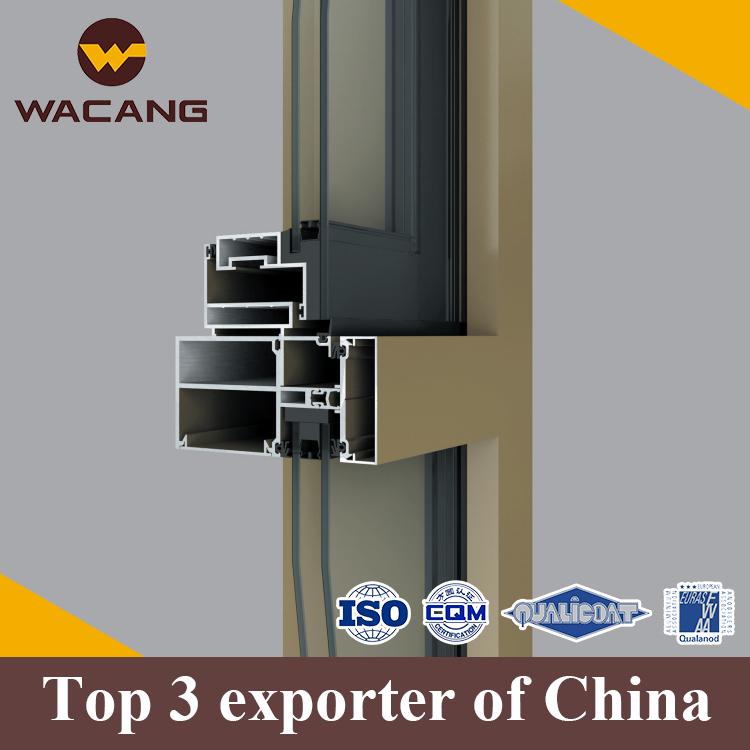 Hot sales powder coating chinese standard aluminum curtain wall profile