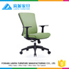 apple green color Suspension Synchro Tilt lock Chairs