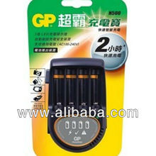GP H500 intelligent quick charger for 4x AA/AAA NiMH NiCD batteries