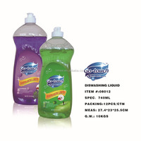 Bulk dishwashing liquid washing liquid
