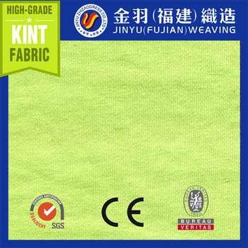 2015 NEW fashion Audel Fleece Fabric/ fabric for garment