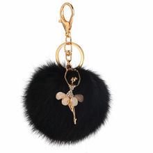 Ballet Cute Wholesale Promotion Gift Key Chain Fluffy Ball Jewelry Accessories Colorful Fur Metal PomPom Key Chains For Girls