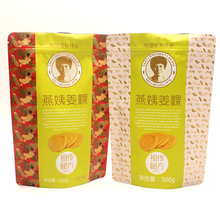 Eco-friendly customized printing of red sugar ginger tea bags, self-styled self-sealing bags