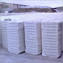Raw cotton bales Shankar-6