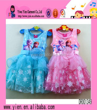Latest Hot Sale Gambar Sex Frozen Elsa Dress Wholesale Top Quality Popular Frozen Elsa Dress