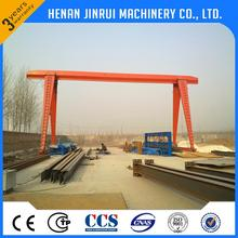 Steel Plate Lifting Single Girder Gantry Crane 10T