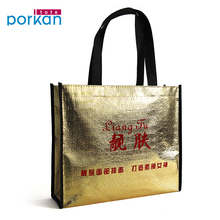 Promotion Chinese Factory Brand Customized Eco Non-Woven Clothing Bag