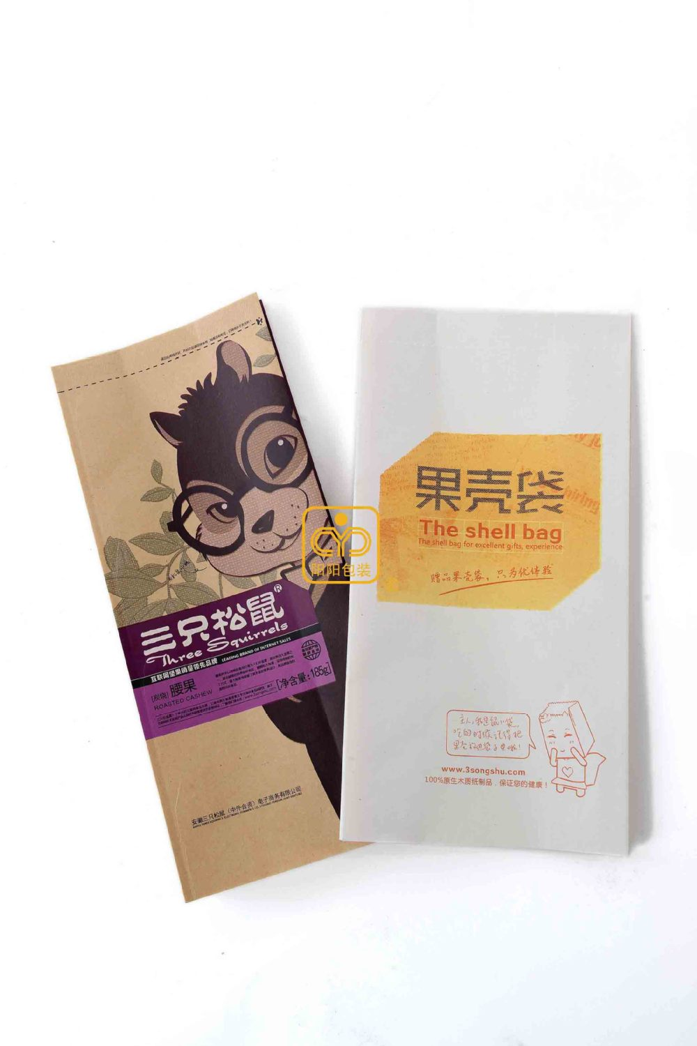 paper food plastic packaging bag pouch