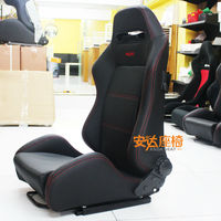 RECARO SPD Racing Seats For Sale/PVC RECARO Seat Sport Seat