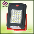 COB 20LED mini Camping Latern/Led Camping Light Lamp/magnetic Camping Light