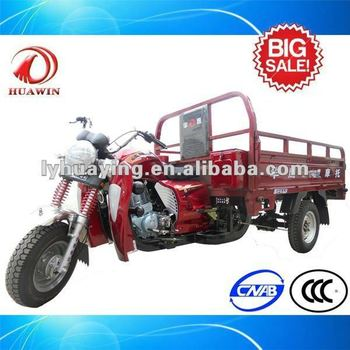 200cc gasoline three wheel motorcycles