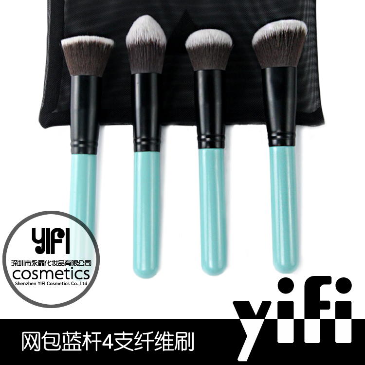 New products wholesale makeup tool network bag 4pcs makeup brush set