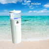 Personal Care Handy Mini Nano Mister