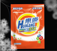 Stand Up Pouch Washing Powder Packaging Bag