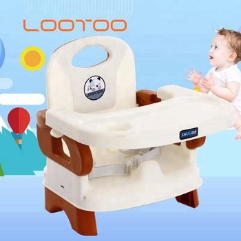 Buy China new folding travel portable small low floor baby booster feeding chair