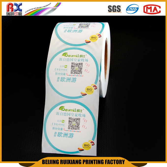 China Made qc pass stickers