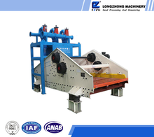 waste ore screening machine