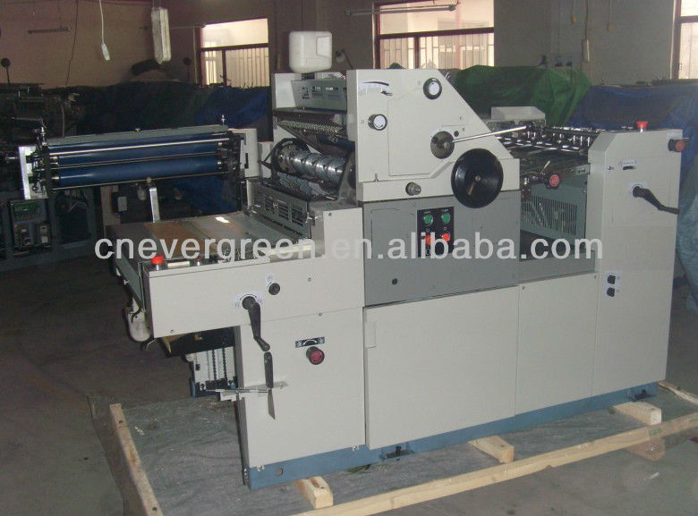small size offset printing machine HG47L small offset printer