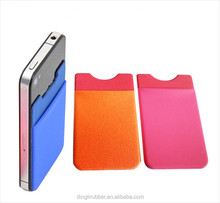 Silicone Phone Sticker Smart gift Colorful Card holder Mobile Phone Business Card bag