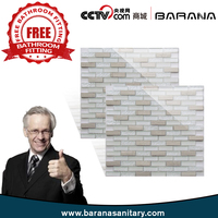 Broken Glass Mosaic Tile Manufacture China Suppliers Mirror Tile 12X12 With Free Sample Alibaba Herringbone Mosaic Tile